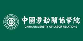 中国关系学院